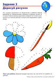 Картинки по запросу логические задания для детей 3-4 лет ...