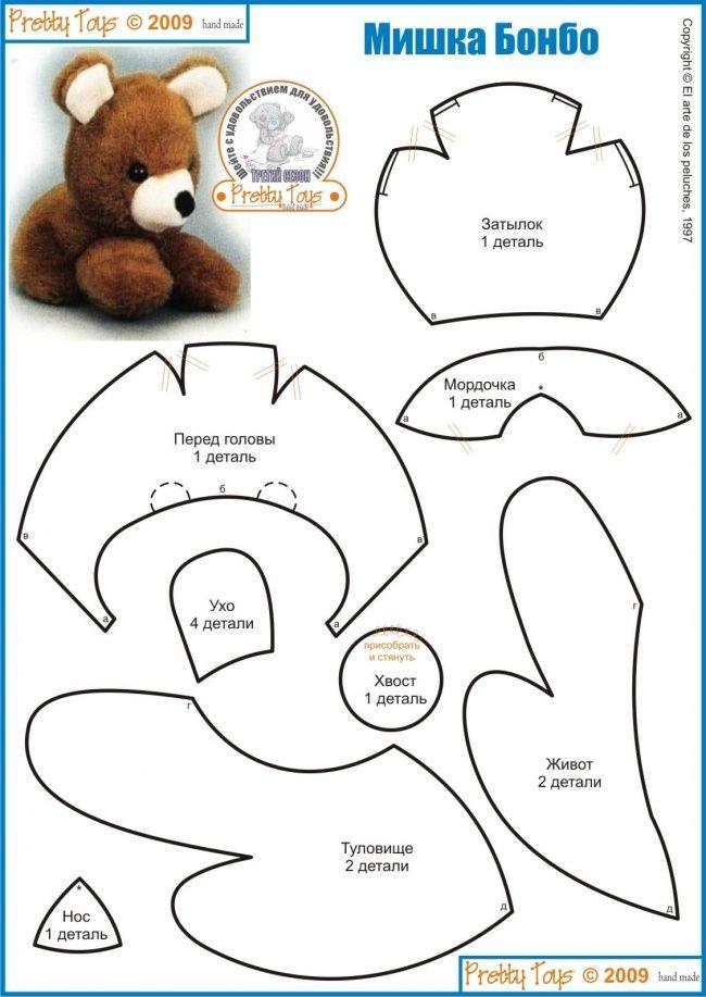 Bear Bonbo | zvířátka | Pinterest | Patrón gratis, Bichos y Paños