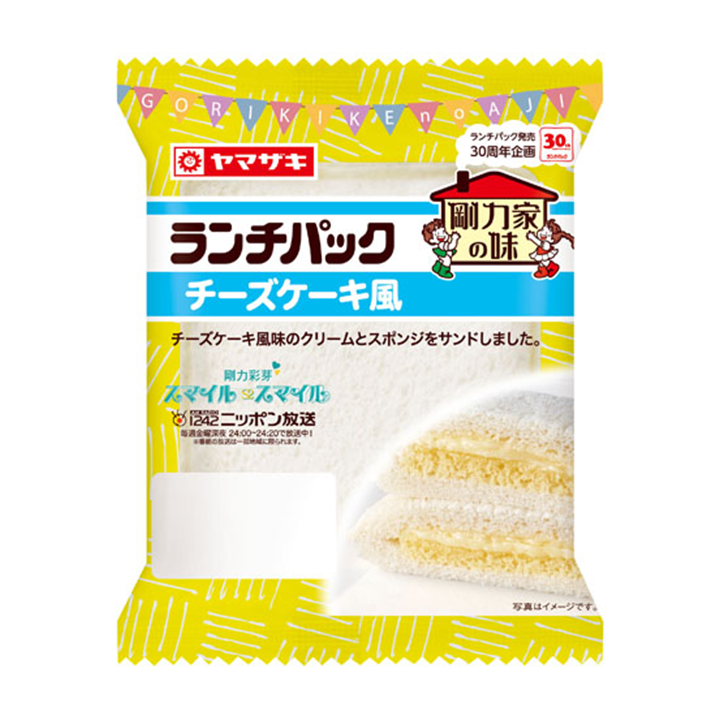 Food Science Japan: Yamazaki Lunch Pack Cheese Cake