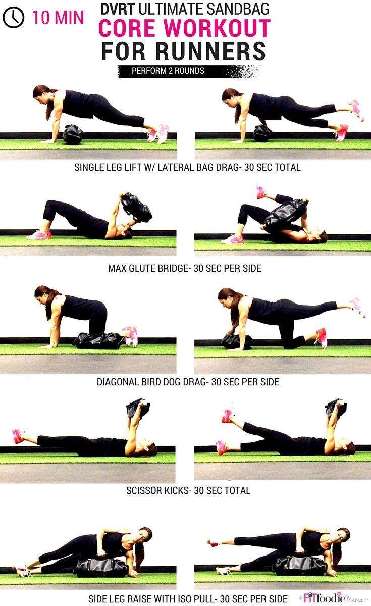 10 Minute Ultimate Sandbag Core Workout For Runners The Fit Foo Mama