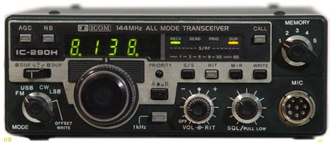 icom ic 290h mobil telsizler pinterest ham radio and ham rh pinterest com