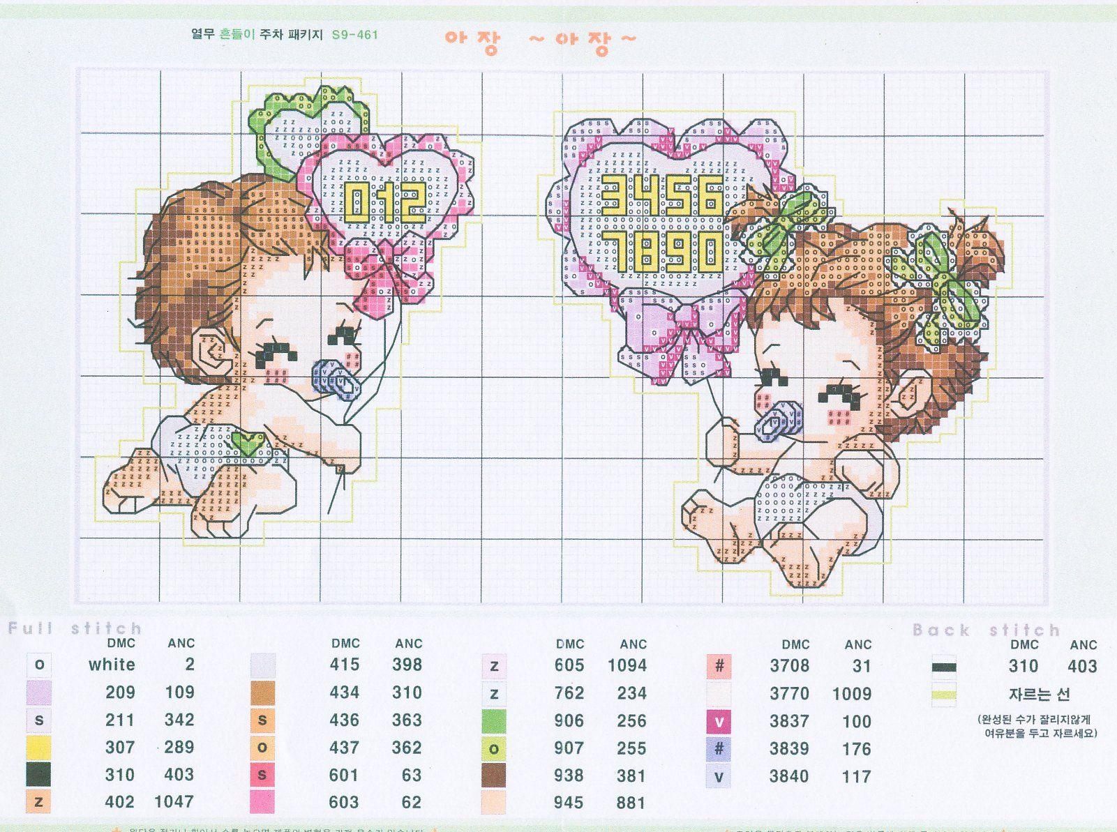 Schema punto croce bimbi ciuccio fiocchi nascita for Punto croce bambini nascita