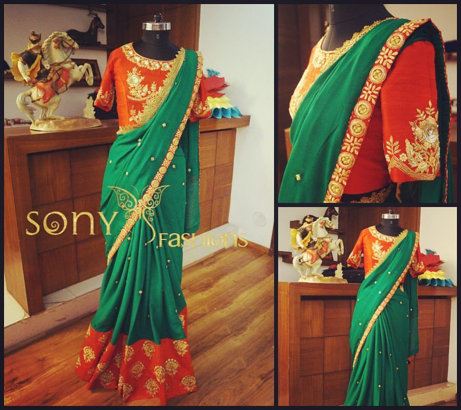 Beautiful Red   Green 