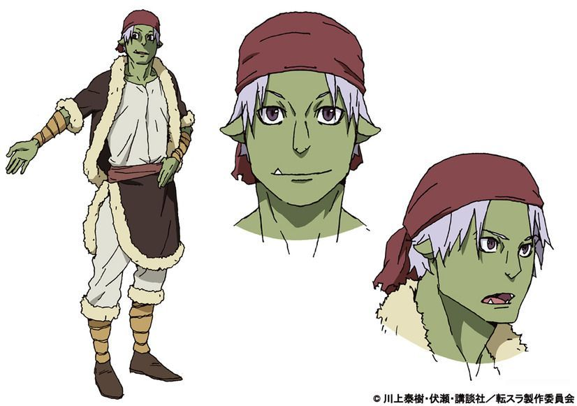 Rigur From Anime That Time I Got Reincarnated As A Slime Tensei