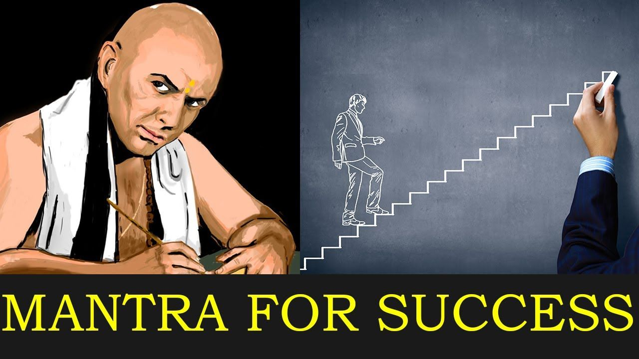 Top 7 Chanakya Niti For Office And Work | MANTRA FOR SUCCESS IN LIFE - YouTube