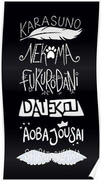 Haikyuu!! Teams - White on Black Poster by ellzibelles