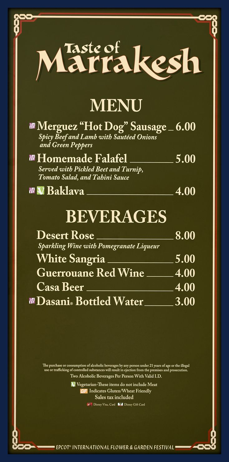 Epcot Flower and Garden 2017 menu board and prices for Taste of ...