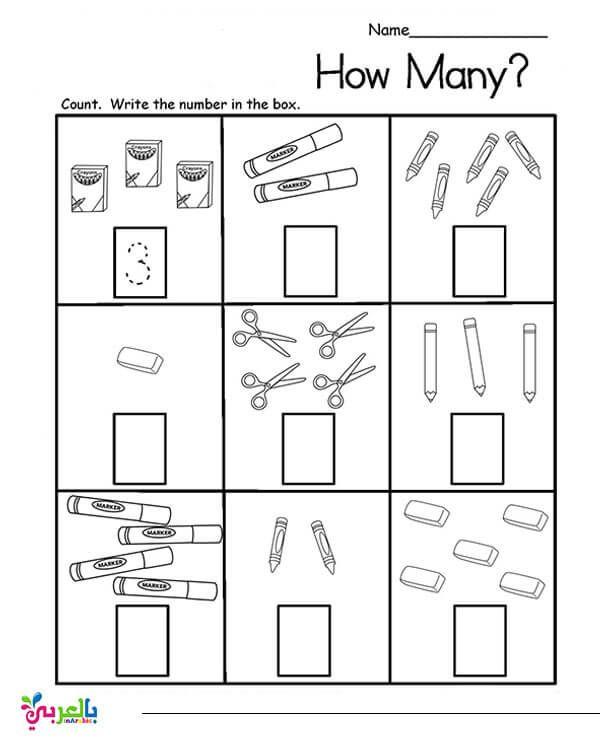 تمارين ارقام انجليزي للاطفال اوراق عمل جاهزة للطباعة اوراق عمل ارقام انجليزي بالعربي نتعلم Writing
