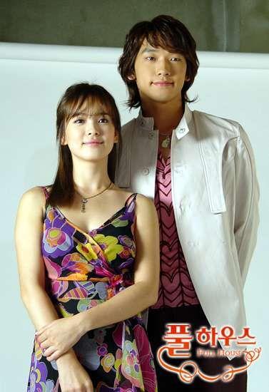 Full House Rain Bi As Lee Young Jae Song Hye Kyo As Han Ji Eun Full House Korean Drama Song Hye Kyo Korean Drama Movies