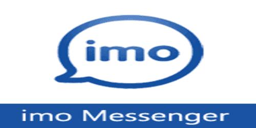 تحميل برنامج ايمو 2020 Imo للكمبيوتر واللاب توب تنزيل مجانا عربي برابط مباشر Imo Messenger Android Computer Imo