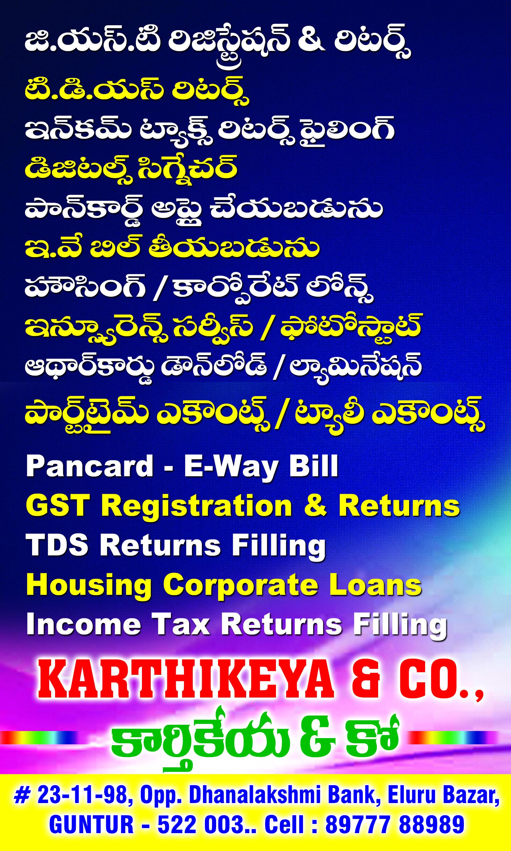 Pin By Karthikeya Co On Tax Consultant Income Tax Return Income Tax Eluru