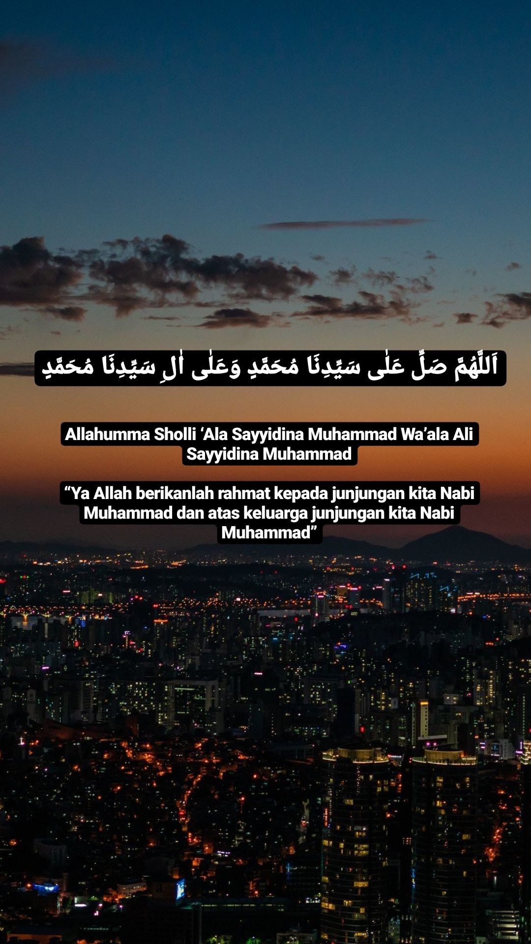 Allahumma Sholli 'Ala Sayyidina Muhammad Wa'ala Ali Sayyidina Muhammad