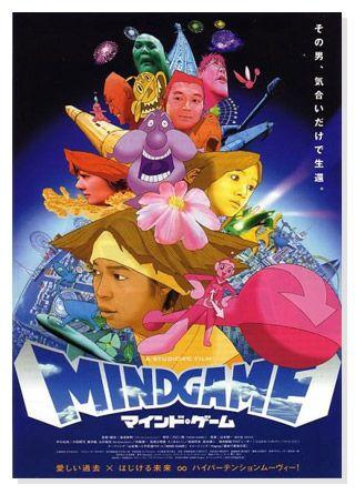Juegos Mentales Mind Games Maindo Gemu Japon 2004 Cinema