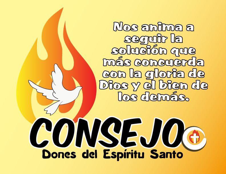 ⚜ Espíritu Santo / Holy Spitit