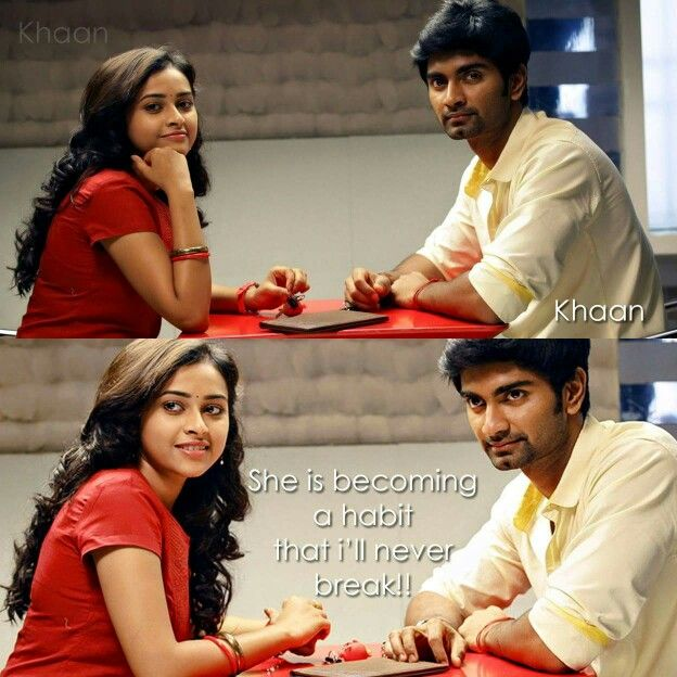 What I am now is all because of her quotes tamilcinema