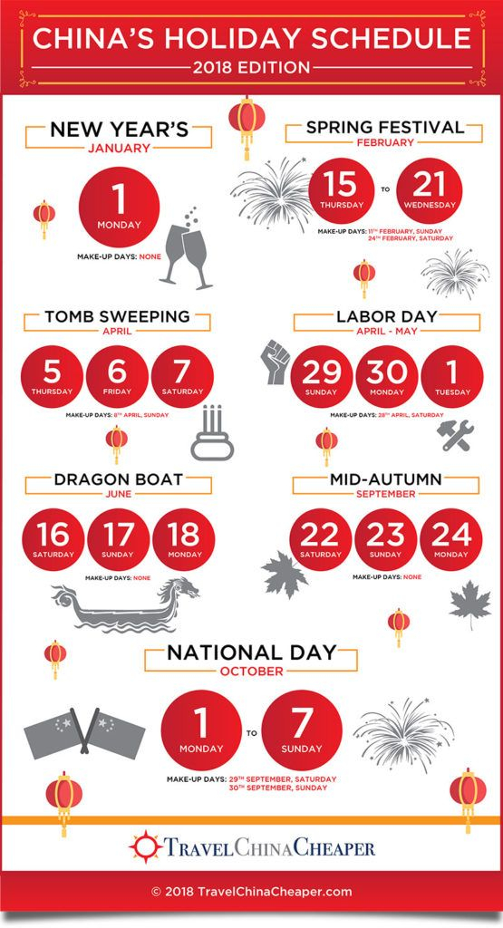2020 China Public Holidays Calendar Infographic (with