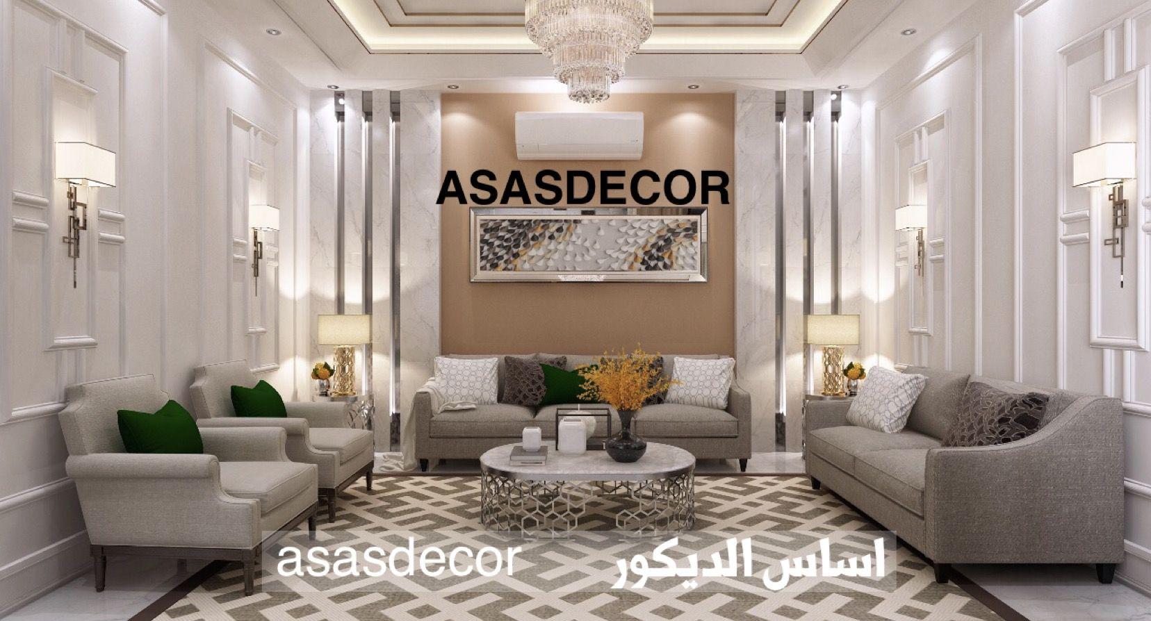 أساس الديكور للتصميم الداخلي والخارجي ديكورات ديكور دهانات تصميم داخلي اثاث غرف بناء Home Decor Decals Decor Home Decor
