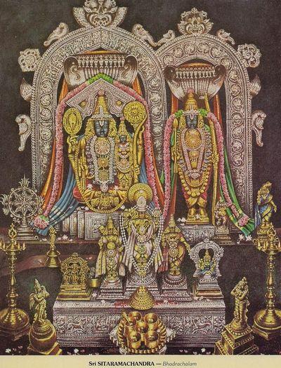 bhadrachalam devotional songs free