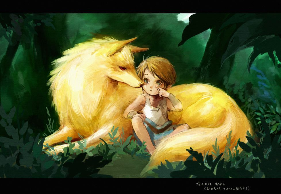This Is The Golden Wolf From Zelda Twilight Princess In My Theory