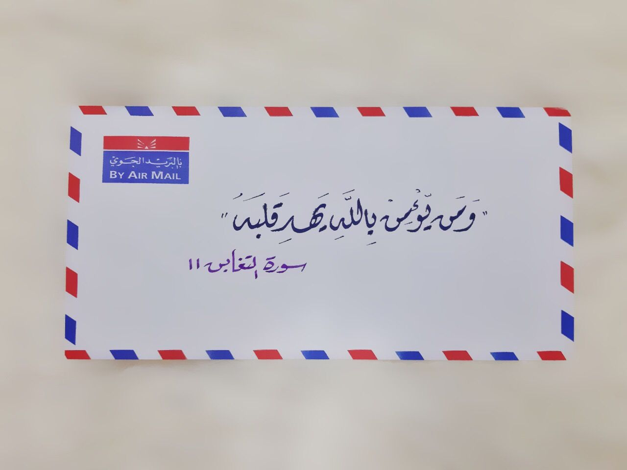 Quran اقرأ Quran Quotes Quran Quotes Inspirational Inspirational Quotes