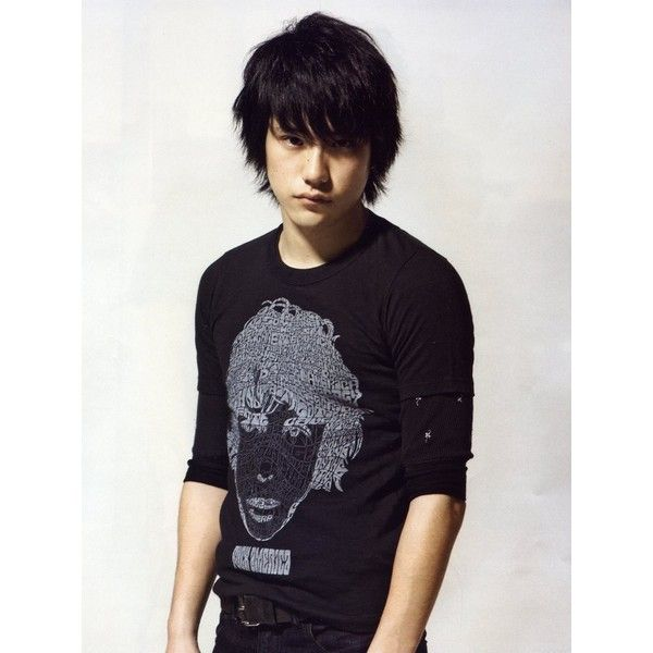 Asian Boy Everyone Love Shirt T