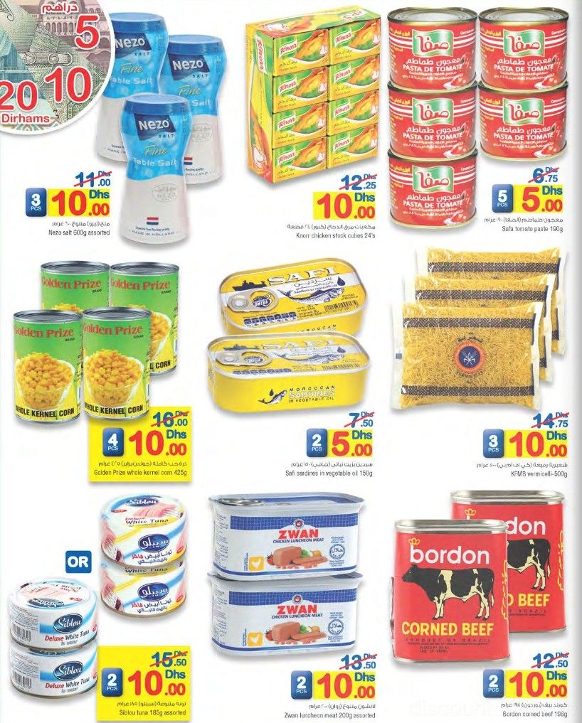 Dairy Products Can Goods Starting Aed 5 Carrefour All Your Essentials 5 10 20 Dirhams Only Carrefour Offer Vali Carrefour Pops Cereal Box Canning