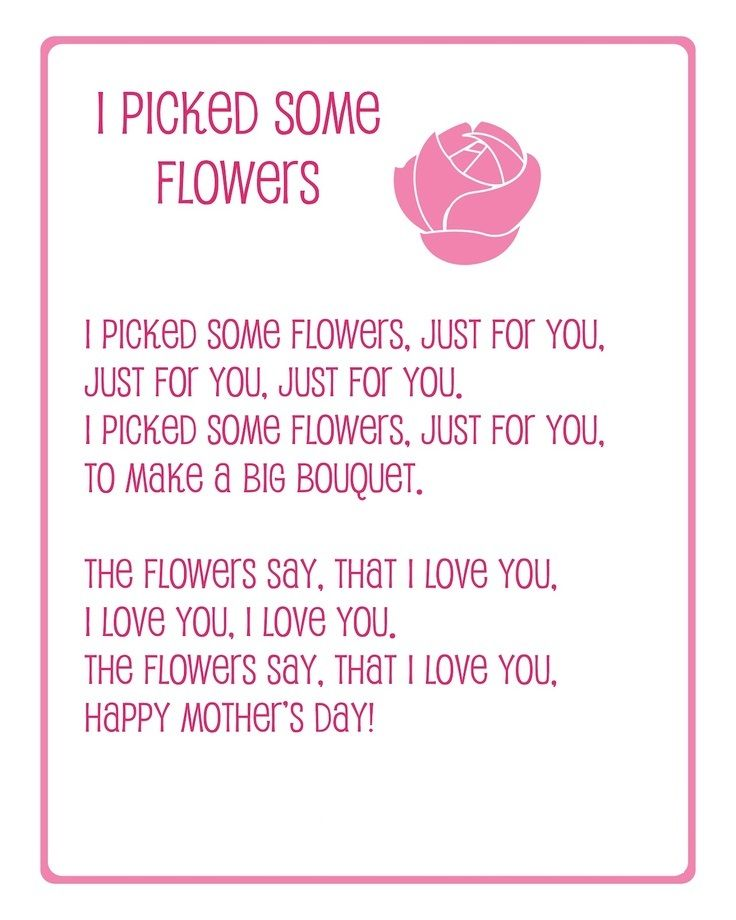 Happy Mother Day Song I Love You Mommy Lyrics Mothers Day Songs Preschool Mothers Day Songs Mothers Day Poems
