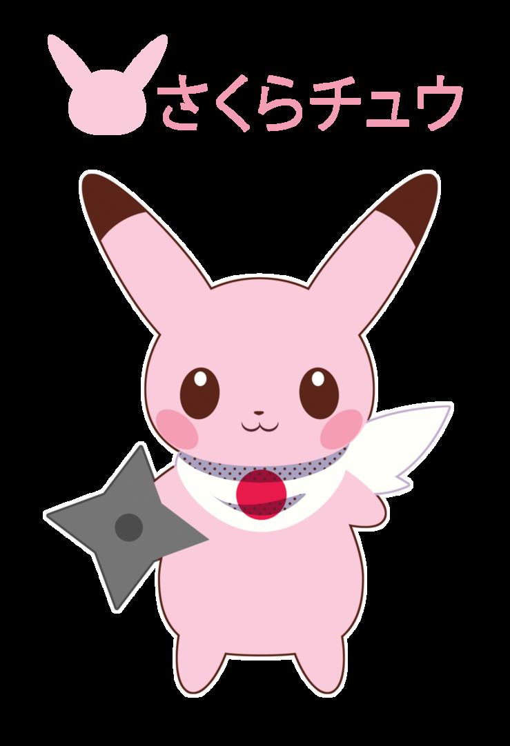 Sakurachu shinobi for fb friend gift by itachiroxas on
