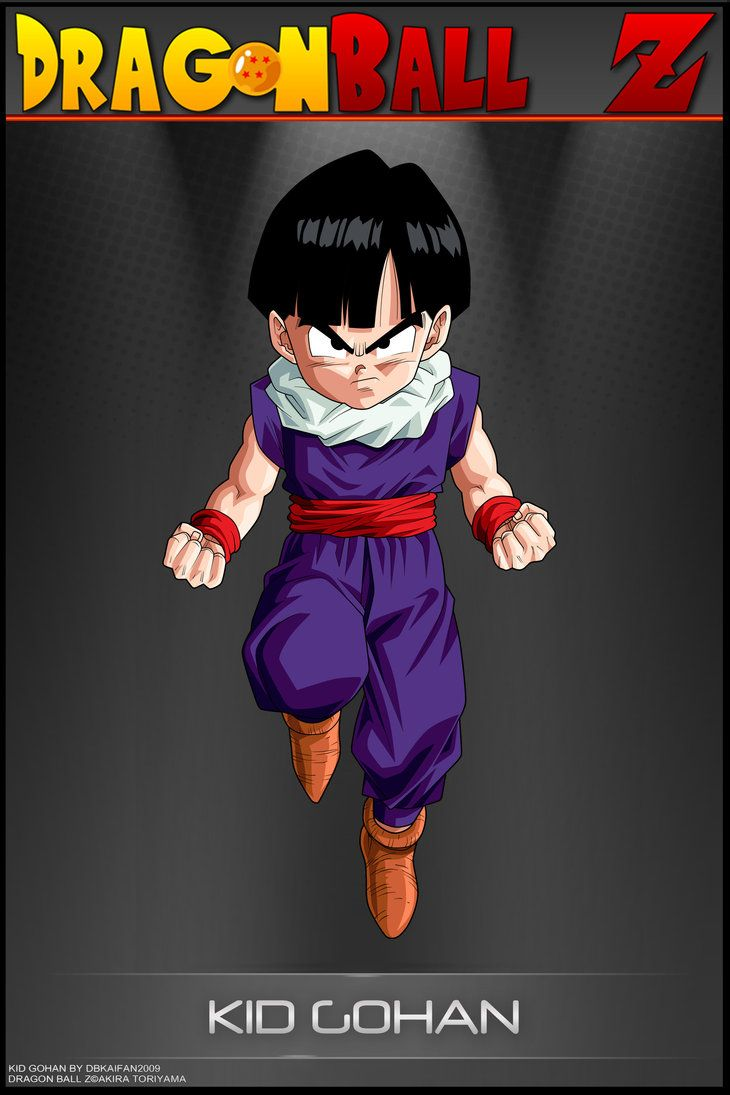 Dragon Ball Z - Kid Gohan NS by DBCProject.deviantart.com on @DeviantArt