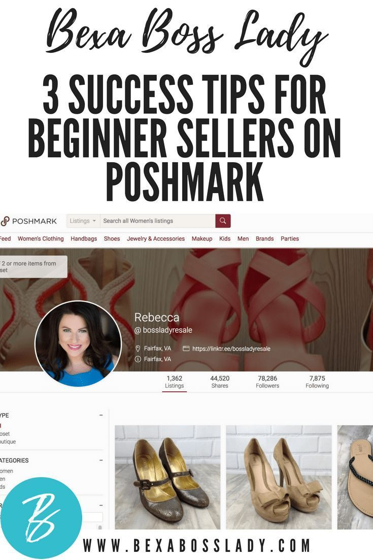 3 Things you MUST Know About Selling on Poshmark Boss