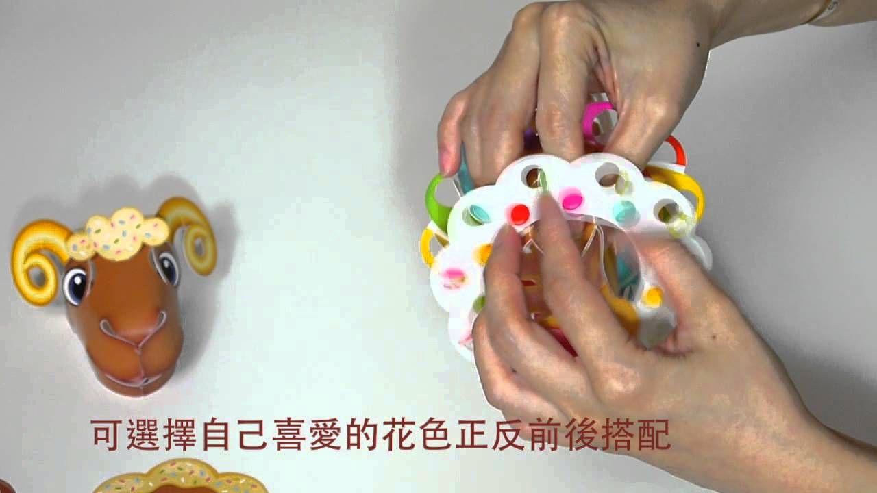 2015台灣燈會『羊咩咩』小提燈組裝示範