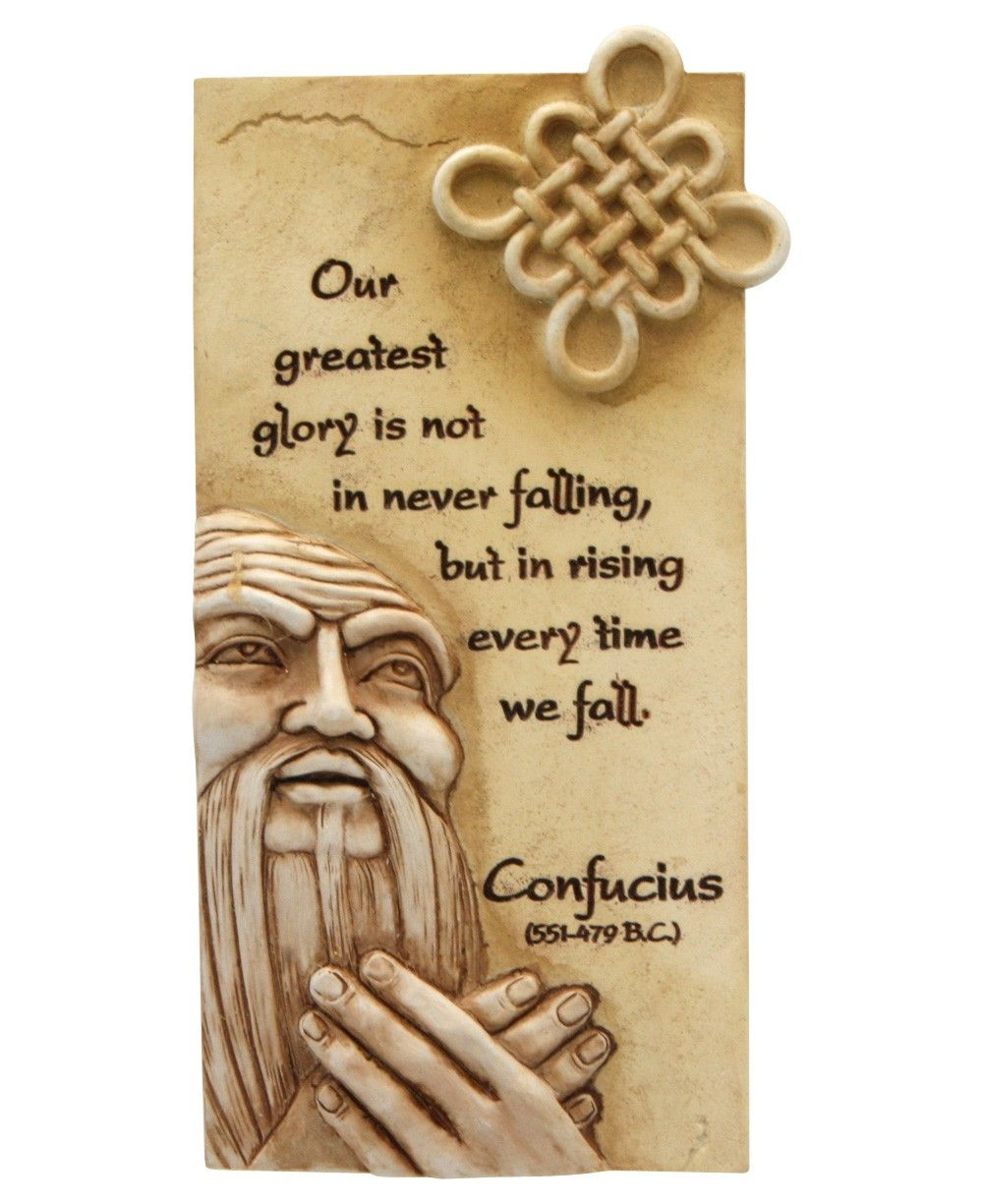 Inspirational Confucius wall art, available at BuddhaGroove.com ...
