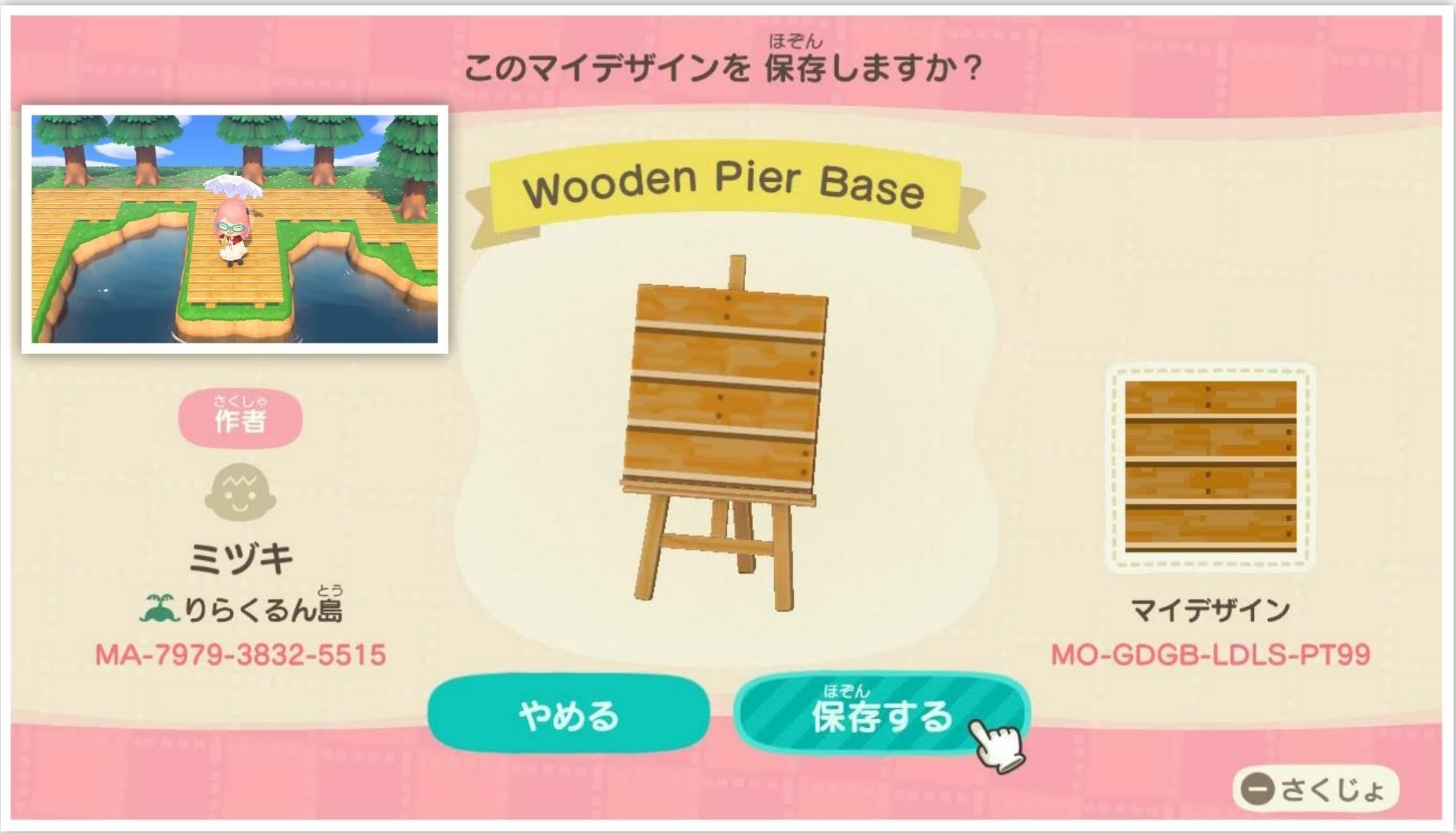 Custom Designs - Animal Crossing: New Horizons in 2020 ... on Animal Crossing New Horizons Wood Design  id=55763