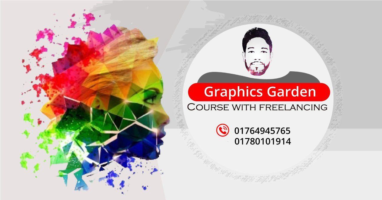Graphics Garden Latest Graphic Design Graphic Design Software Graphic