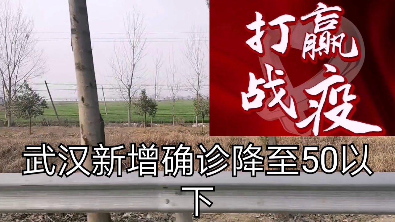 好消息 3月8日湖北省外无新增病例 但坏消息是境外输入病例 novelty sign novelty decor