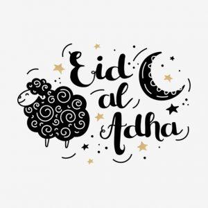 ثيمات عيد الأضحى 2019 جاهزة للطباعة تحميل اجمل ثيمات للعيد الكبير Eid Al Adha Greetings Happy Eid Al Adha Eid Al Adha