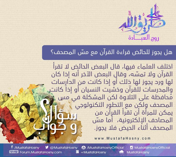 الحلقة 14 الرد على الأسئلة 2 Quotes Islam Faith