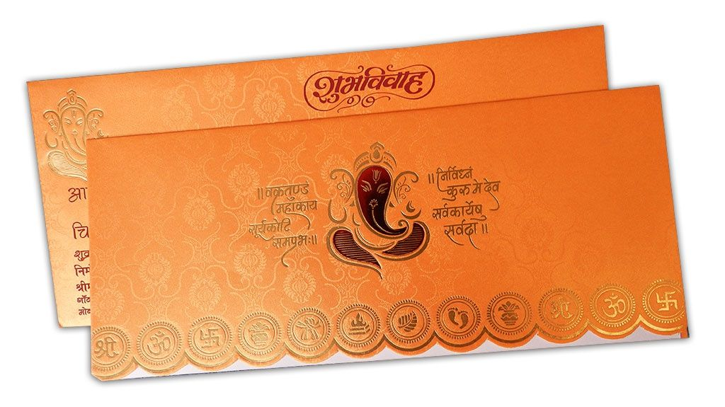 Cheerful Peach Theme Wedding Card With Images Indian Wedding