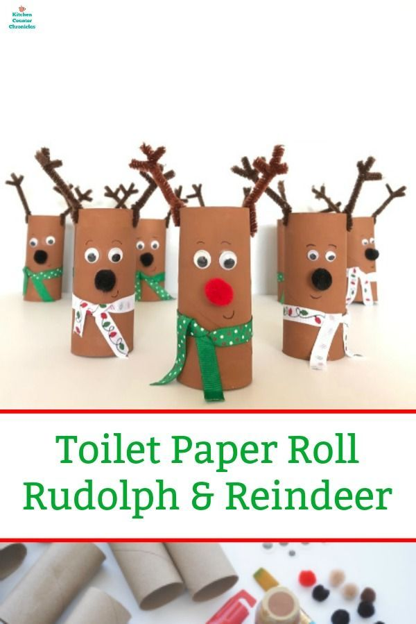 Rudolph and all the reindeer come to life with this easy toilet paper roll reindeer craft. A fun Christmas paper roll craft project for kids to make. #toiletpaperreindeercraft #toiletpaperrollreindeer #christmaspaperroll #toiletpaperreindeerforkids #reindeercraft #rudolphcraftforkids