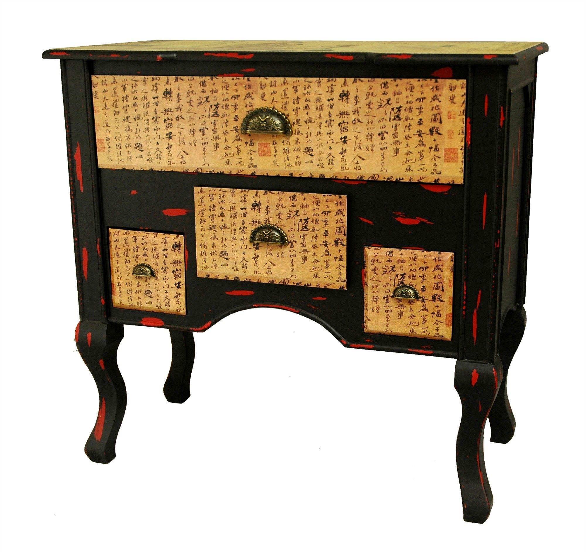 Charmant Cheap Storage Trunks | Oriental Storage Trunks W Painted Scenes Portraying  Geishas U2013 Set Of .