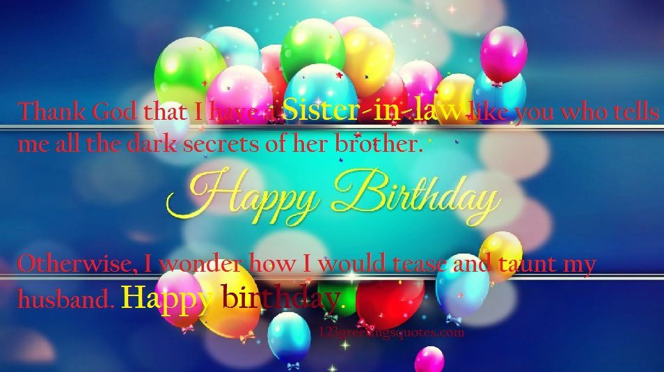 Birthday wishes to sister in law greetings salutations birthday wishes to sister in law m4hsunfo Gallery