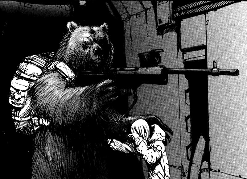 картинки медведя с пушкой лечением оздоровлением