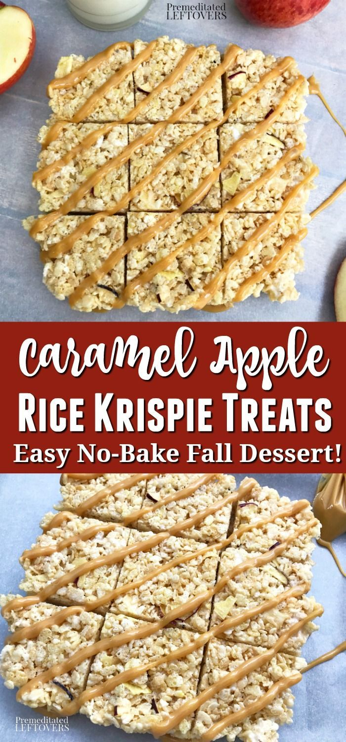 These caramel apple Rice Krispie treats are a quick and ...