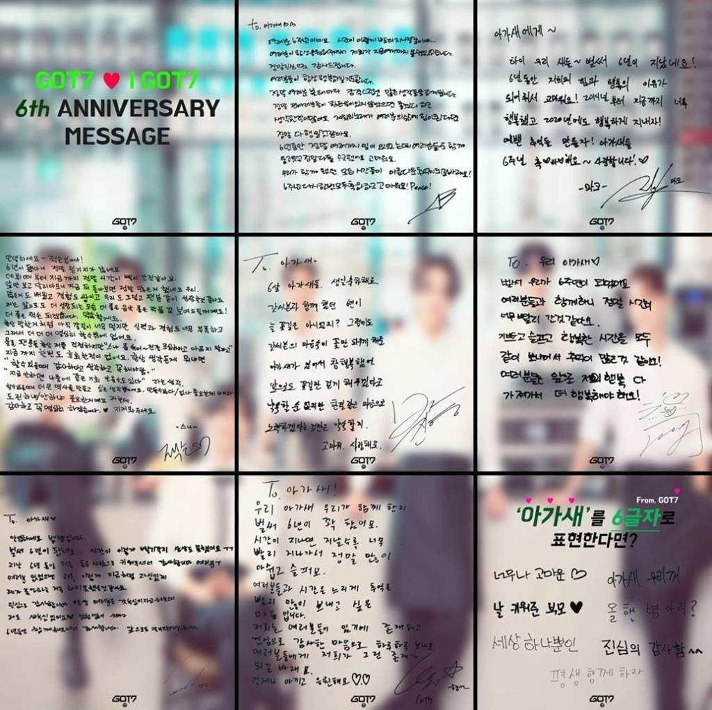Got7 6th Anniversary Messages For Igot7 Translations Got7 Amino Anniversary Message 6th Anniversary Messages