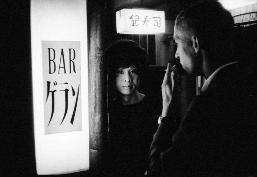 He-She at work 1966 - Foto del reportero holandés Cor Jaring en la ...