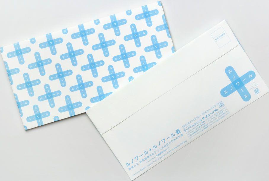 東京 デザイン事務所 サガ SAGA INC.