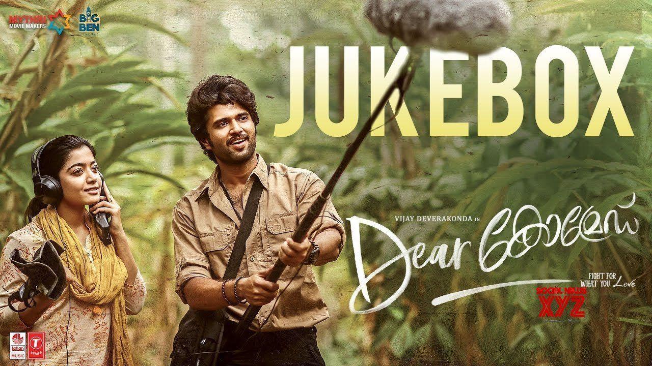 Dear Comrade Malayalam Audio Jukebox Vijay Devarakonda Rashmika Justin Prabhakaran Video Social News Xyz Songs Daddy Songs Jukebox