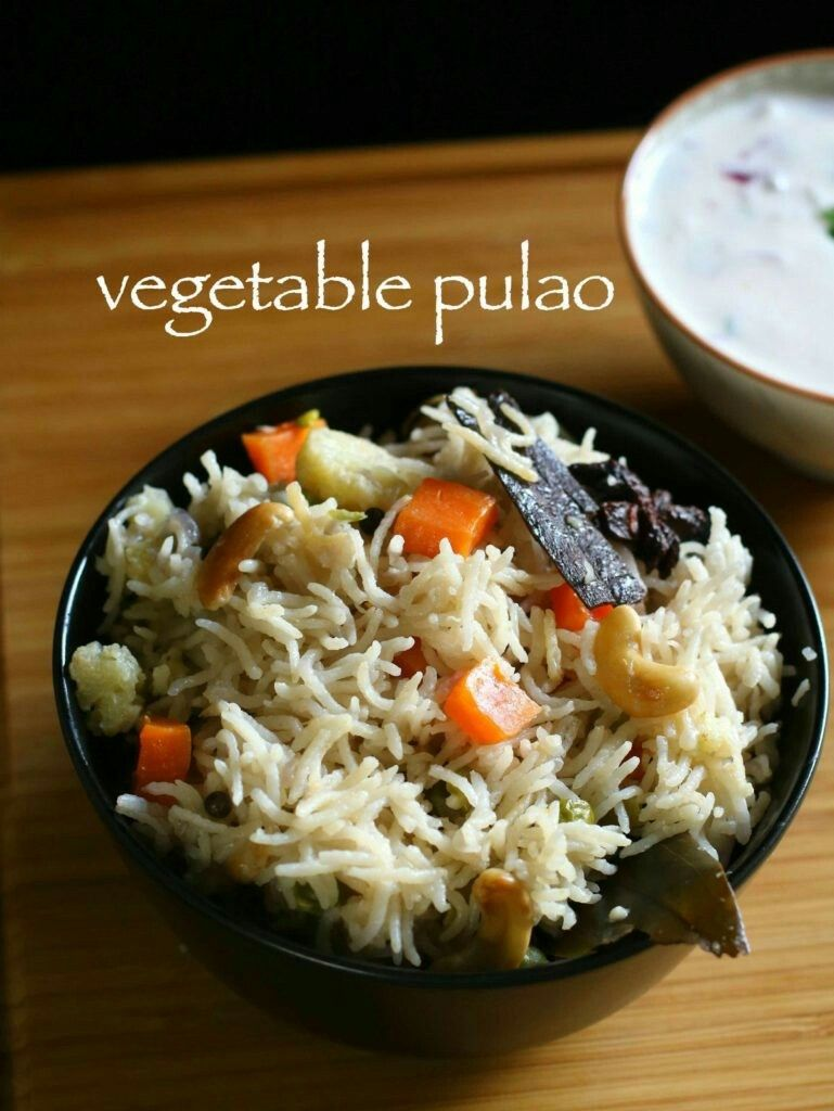 Pin by nasreen pervaiz on biryani pullao rice pinterest veg pulao recipe vegetable pulav in pressure cooker recipe with photo and video recipe flavorful pulao recipe prepared with variety of vegetables spices forumfinder Images