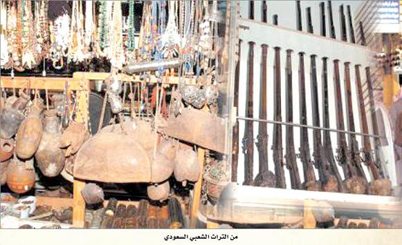 من التراث الشعبي السعودي صور من التاريخ صحيفة البلاد السعودية Albiladdaily جدة