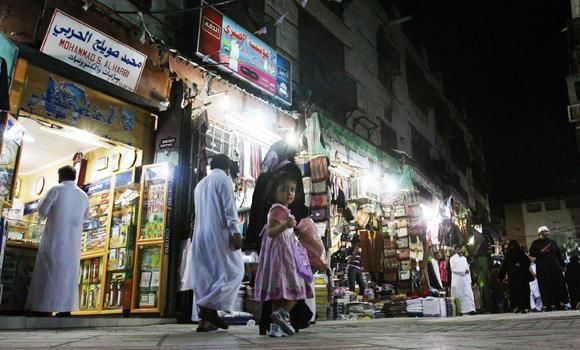 Balad Is The Place To Visit In Ramadan Places To Visit Saudi Arabia Places